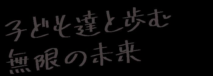 <?php echo $post->post_title;?>の手書き文字