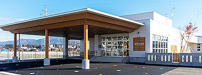 和光保育園のイメージ写真